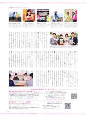 Arai Manami,   Kawamura Ayano,