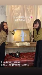 Hagiwara Mai,   Suzuki Airi,