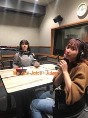 Kanazawa Tomoko,   Uemura Akari,