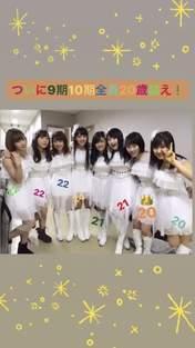 Fukumura Mizuki,   Iikubo Haruna,   Ikuta Erina,   Ishida Ayumi,   Kudo Haruka,   Sayashi Riho,   Suzuki Kanon,