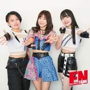 Hirai Miyo,   Inaba Manaka,   Satoyoshi Utano,