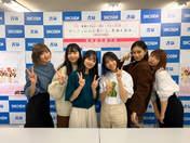 Hashisako Rin,   Ise Reira,   Kamikokuryou Moe,   Kawamura Ayano,   Sasaki Rikako,   Takeuchi Akari,