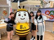 Ise Reira,   Oota Haruka,   Takeuchi Akari,