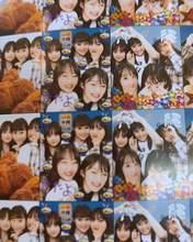 Danbara Ruru,   Inaba Manaka,   Kudo Yume,   Matsunaga Riai,   Miyamoto Karin,