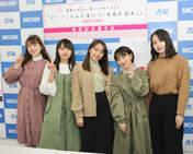 Funaki Musubu,   Kasahara Momona,   Murota Mizuki,   Nakanishi Kana,   Oota Haruka,