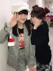 Haga Akane,   Tanaka Reina,