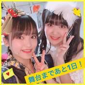 blog,   Eguchi Saya,   Nomura Minami,