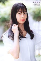 Inoue Rei,   Magazine,