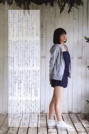 Magazine,   Yamazaki Yuhane,