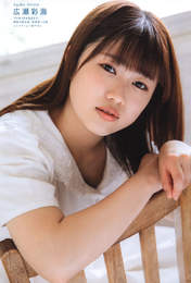 Hirose Ayaka,   Magazine,
