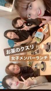 Hashimoto Aina,   Miyazaki Yuka,   Sudou Maasa,