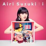 Suzuki Airi,