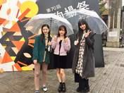 Akiyama Mao,   Hamaura Ayano,   Inaba Manaka,