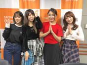 Kikkawa Yuu,   Ozeki Mai,   Yamaki Risa,
