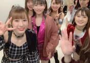 Ikuta Erina,   Kitagawa Rio,   Morito Chisaki,   Nonaka Miki,   Yamazaki Mei,   Yokoyama Reina,