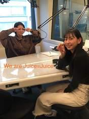 Takagi Sayuki,   Uemura Akari,