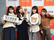 Fukumura Mizuki,   Haga Akane,   Ishida Ayumi,   Makino Maria,