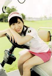 Ikuta Erina,   Photobook,