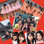 Country Girls,   Funaki Musubu,   Inaba Manaka,   Morito Chisaki,   Ozeki Mai,   Shimamura Uta,   Tsugunaga Momoko,   Yamaki Risa,   Yanagawa Nanami,