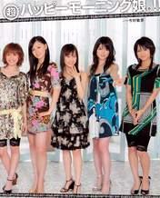 """Kamei Eri,   Kusumi Koharu,   Michishige Sayumi,   """"Qian Lin, Linlin"""",   Takahashi Ai,"""