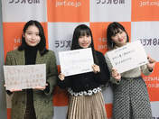 Ise Reira,   Kasahara Momona,   Kawamura Ayano,