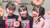 Hello! Pro Egg,   Inaba Manaka,