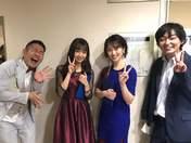 Kudo Haruka,   Miyazaki Yuka,