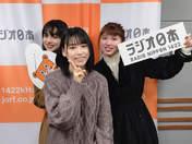 Hashisako Rin,   Kamikokuryou Moe,   Takeuchi Akari,