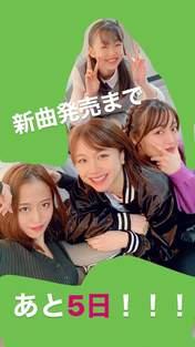 Fukumura Mizuki,   Ishida Ayumi,   Oda Sakura,   Yamazaki Mei,