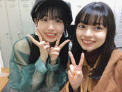 Ise Reira,   Kamikokuryou Moe,