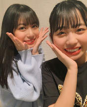Inoue Rei,   Ise Reira,