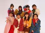 Danbara Ruru,   Inaba Manaka,   Juice=Juice,   Kanazawa Tomoko,   Kudo Yume,   Matsunaga Riai,   Miyamoto Karin,   Takagi Sayuki,   Uemura Akari,