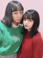 Kamikokuryou Moe,   Katsuta Rina,
