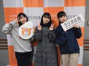 Hashisako Rin,   Ise Reira,   Kamikokuryou Moe,