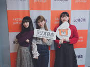 Kamikokuryou Moe,   Kasahara Momona,   Takeuchi Akari,