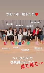 Fukumura Mizuki,   Haga Akane,   Ishida Ayumi,   Kitagawa Rio,   Makino Maria,   Morito Chisaki,   Oda Sakura,   Yamazaki Mei,   Yokoyama Reina,