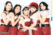 Funaki Musubu,   Kasahara Momona,   Murota Mizuki,   Sasaki Rikako,   Takeuchi Akari,