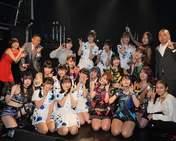 Arai Manami,   Furukawa Konatsu,   Kikkawa Yuu,   Mori Saki,   Saho Akari,   Sekine Azusa,   Sengoku Minami,   UpFront Girls,   Wada Ayaka,