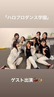Akiyama Mao,   Hamaura Ayano,   Hirai Miyo,   Inaba Manaka,   Ishida Ayumi,   Kaga Kaede,   Sasaki Rikako,   Shimizu Saki,