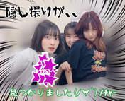 Danbara Ruru,   Inaba Manaka,   Miyamoto Karin,