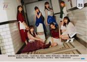 Fukumura Mizuki,   Kitagawa Rio,   Makino Maria,   Nonaka Miki,   Oda Sakura,   Yamazaki Mei,   Yokoyama Reina,