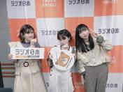 Funaki Musubu,   Ise Reira,   Kawamura Ayano,