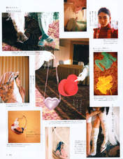 Magazine,   Makino Maria,