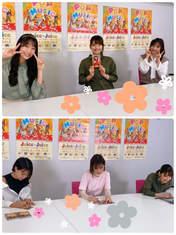 Danbara Ruru,   Inaba Manaka,   Kanazawa Tomoko,   Kudo Yume,   Matsunaga Riai,