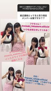 Fukumura Mizuki,   Ishida Ayumi,   Makino Maria,   Michishige Sayumi,
