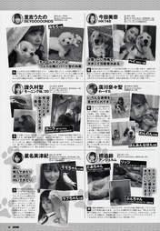 Fukumura Mizuki,   Hashisako Rin,   Satoyoshi Utano,
