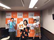 Okada Robin Shouko,   Takeuchi Akari,