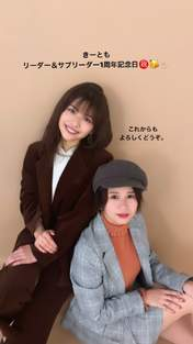 Kanazawa Tomoko,   Takagi Sayuki,