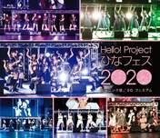 Hello! Project,