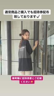 Miyazaki Yuka,